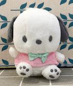 【震撼精品百貨】Pochacco 帕帢狗~三麗鷗造型玩偶絨毛*56864
