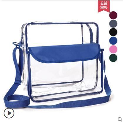 沙灘包Bagail透明包斜背女側背包旅行沙灘包防水學生大容量洗澡包洗漱包 萊俐亞 交換禮物