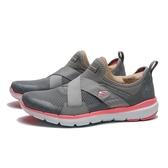 SKECHERS FLEX APPEAL 3.0 灰粉 繃帶 透氣 網布 慢跑鞋 女 (布魯克林) 13079WGYHP