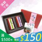 【愛盲庇護工場】藏情茶葉禮盒(春頌+香氛)