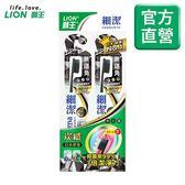 【LION 獅王】 細潔無隱角炭纖牙刷-中小頭2入裝 x5入(顏色隨機)