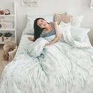 床包 / 雙人【日月青畔】含兩件枕套 100%精梳棉 戀家小舖台灣製AAS201