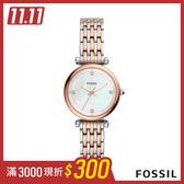 FOSSIL Carlie Mini 迷你奢華仕女鍊錶-銀/玫瑰金 28mm