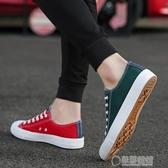 男鞋夏季潮鞋新款韓版日常帆布鞋青少年板鞋子潮流透氣休閒鞋   草莓妞妞