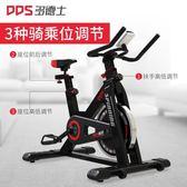 動感單車靜音健身車家用腳踏車室內運動自行車健身器材BL【巴黎世家】
