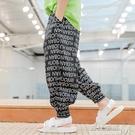 童裝男童夏裝防蚊褲新款韓版夏季燈籠褲兒童中大童褲子洋氣潮 遇見生活