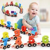 火車玩具 兒童積木1-2周歲女孩數字小火車3-5-6歲寶寶智力開發益智玩具男孩