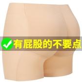 假屁屁股女內褲翹臀股提臀夏季蜜桃臀墊臀部加厚無痕透氣美臀豐臀