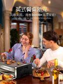 電烤盤 韓式燒烤架 烤肉盤電烤盤 室內無煙燒烤爐家用電商用烤肉機 mks宜品居家