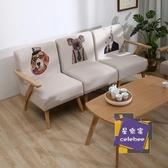 沙發 日式沙發單人小戶型實木椅子雙人三人組合客廳布臥室陽台簡易北歐T【快速出貨】
