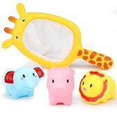 寶寶洗澡玩具漂浮撈魚兒童嬰兒戲水軟膠玩水男女孩游泳捏叫