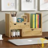 桌面書架收納辦公室書桌上伸縮簡易小型置物架子 萬寶屋