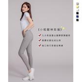 東京著衣- -3kg超彈力多色顯瘦美腿褲-S.M.L(180657)