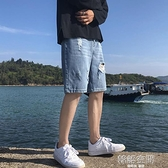 男士夏季薄款破洞牛仔短褲男夏天男生韓版潮流五分休閒中褲潮褲子