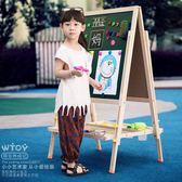 兒童寶寶畫板小黑板支架式掛式家用教學可升降雙面磁性塗鴉寫字板 免運直出 聖誕交換禮物