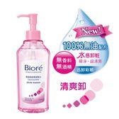 Biore 零油感舒柔卸粧水300ml