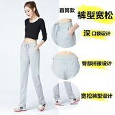 新款顯瘦直筒運動褲女薄款寬鬆長褲子女士休閒褲大碼衛褲