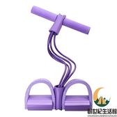 瑜伽拉力繩健身器械仰臥起坐輔助器材家用彈力繩【創世紀生活館】