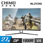 【CHIMEI 奇美】27型 曲面電競液晶螢幕 ML-27C30Q 【贈飲料杯套】
