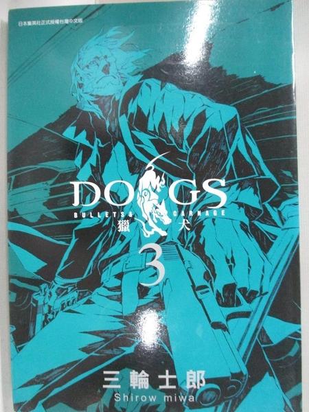 【書寶二手書T6/漫畫書_BCT】DOGS 獵犬 BULLETS & CARNAGE (3)_Shirow Miwa,Yuu Hayashi