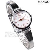 (活動價) MANGO 交錯的舞曲 珍珠母貝錶盤 藍寶石水晶玻璃 鑲鑽 手環 銀色 女錶 MA6759L-80
