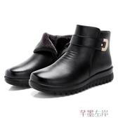 馬丁靴 媽媽鞋棉鞋女冬季皮質馬丁靴防滑加絨加厚中老年人雪地靴中年短靴 芊墨