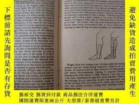 二手書博民逛書店TREATMENT罕見in General PracticeY8