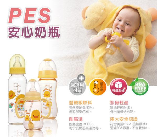 Piyopiyo 黃色小鴨 媽咪乳感標準口徑PES防脹氣奶瓶 240ml (830498)