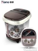 220V足浴盆全自動洗腳盆電動按摩加熱家用足療機