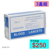 【醫康生活家】明傑採血針 (刺血片) 200片入-3盒組