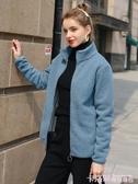 加絨立領搖粒絨外套女開衫加厚寬鬆2020新款秋冬季仿毛羊羔絨衛衣 新年慶