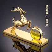 汽車香水擺件金錢豹馬到成功鹿男女座式車用車載香水座香薰除異味 降價兩天