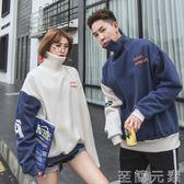 情侶裝秋裝新款韓版氣質寬鬆百搭刺繡高領加絨加厚冬季連帽T恤女 至簡元素