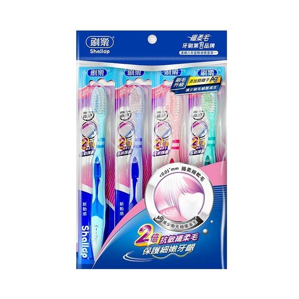 刷樂 新動感牙刷4支入