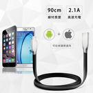 充電線  兩用充電線 鋅合金充電線【AA0039】 蘋果安卓傳輸 快充線
