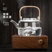 一件免運 玻璃燒水壺 煮茶器過濾泡茶壺高溫耐熱竹把提梁壺功夫茶具電陶爐