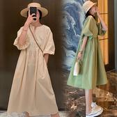(免運)孕婦裝夏裝2020夏款潮媽夏天裙子孕婦洋裝夏季