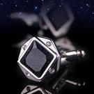 袖釦 星空石袖扣 法式襯衫袖釘男士袖口釘 商務法式扣禮盒裝-快速出貨