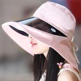 遮陽帽 夏天女士UV鏡大沿遮陽帽遮臉護頸太陽帽防水防曬防紫外線韓版時尚 7色