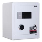 保險櫃 保險箱保險櫃家用小型45cm入牆防盜密碼保管箱辦公用品  莎拉嘿幼