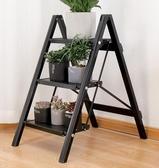 多 家用小梯子折疊加厚鋁合金花架梯凳三步拍攝置物馬凳YYP 琉璃美衣