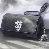 大容量筆袋簡約創意帆布鉛筆盒男孩韓國版男生高中學生大學生用品多功能  時尚教主