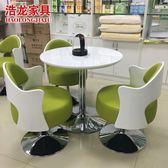 售樓處洽談桌椅組合一桌四椅簡約現代店鋪商務會客休閒接待小圓桌【完美3c館】