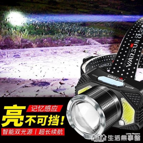 感應頭燈強光充電超亮頭戴式手電筒戶外專用照明礦燈釣魚長續航 生活樂事館新品