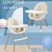 寶寶餐椅吃飯可摺疊便攜式家用多功能餐桌學坐凳椅訓練嬰兒童桌子 快速出貨YJT