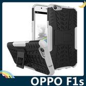 OPPO F1s A59 輪胎紋矽膠套 軟殼 全包帶支架 二合一組合款 保護套 手機套 手機殼 歐珀