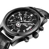 男士精鋼機械錶男錶運動防水夜光石英錶真皮腕錶