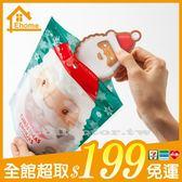 ✤宜家✤聖誕老人/薑餅人/餅乾留言便條紙 聖誕許願卡 聖誕樹裝飾