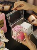 化妝品收納盒 亞克力防塵化妝棉海綿化妝品收納盒棉簽小盒蓋子梳粧檯桌面棉片棉 曼慕衣櫃