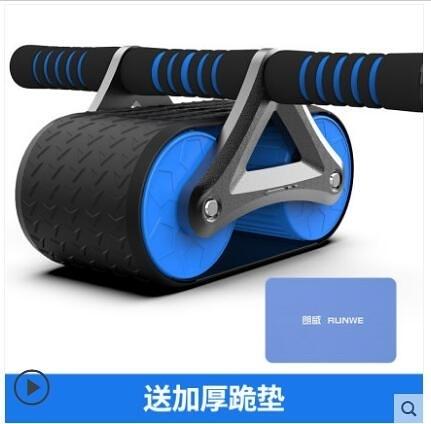 朗威自動回彈健腹輪男士家用健身器材腹肌輪女初學者運動 童趣潮品